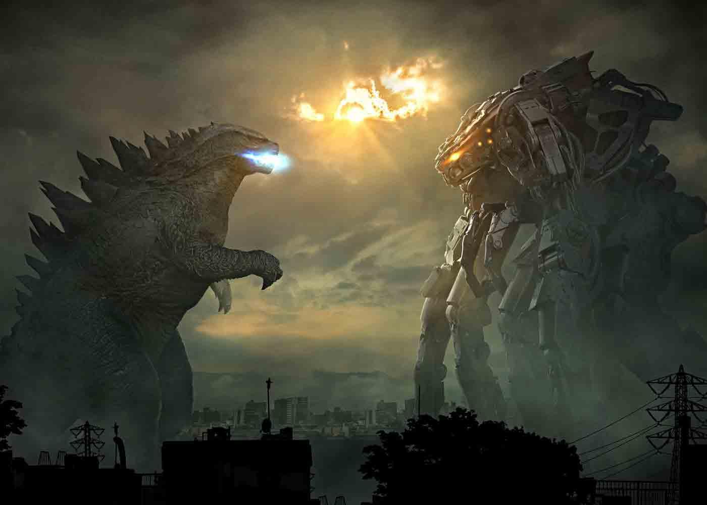Godzilla (2021)
